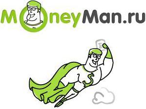 MoneyMan в Казани