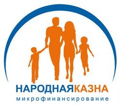 Народная казна в Казани