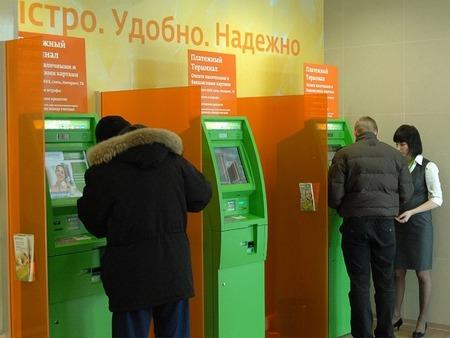 Оплата ЖКХ в Сбербанке