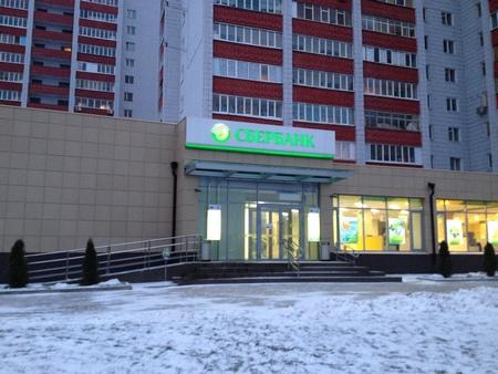 Сбербанк в Казани на Проспект Победы 62