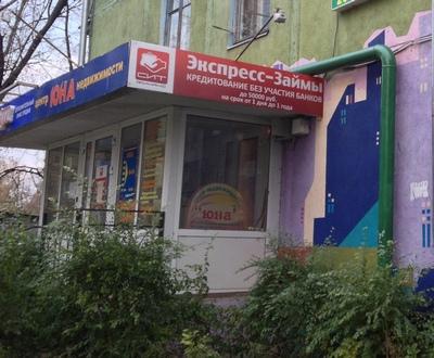 СИТ-Финанс в Казани