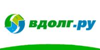 Вдолг.ру в Казани