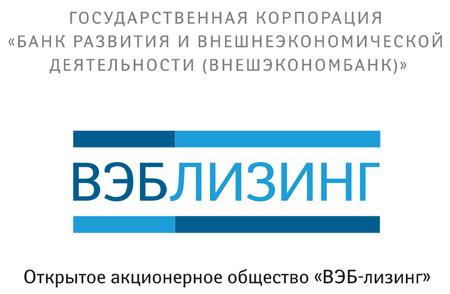 ВЭБ-лизинг в Казани