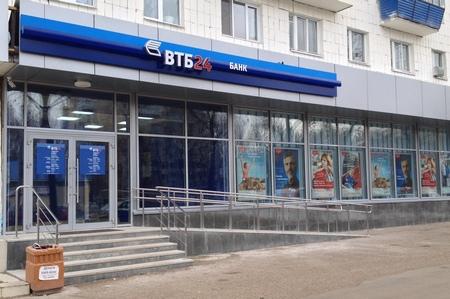 ВТБ 24 в Казани на Мавлютова 17