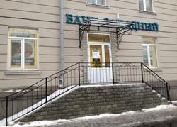 Банк Западный в Казани