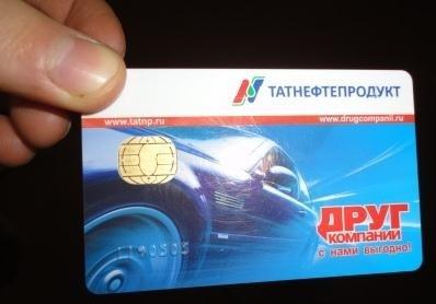 """Карта Татнефтьпродукт """"Друг компании"""""""