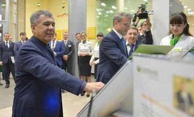 Флагманское отделение Сбербанк в Казани