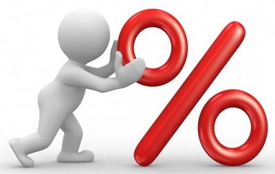 Снижение ставок по кредитам банка Хоум Кредит