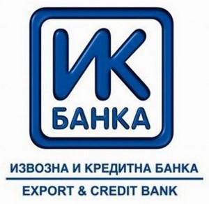 ИК Банк - логотип турецкого банка