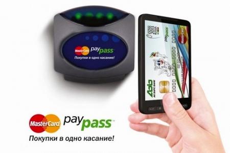 NFC PayPass оплата с карты Ак Барс банк