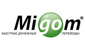 Денежные переводы Мигом