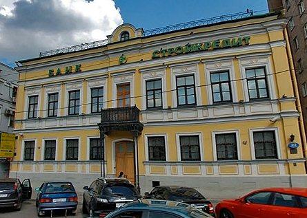 Стройкредит банк в Казани