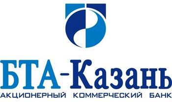 вклады банка БТА-Казань