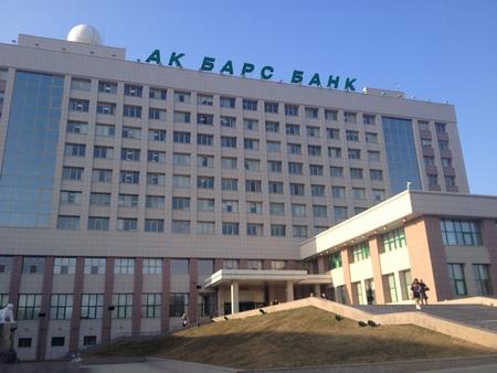 Ак Барс Банк в Казани