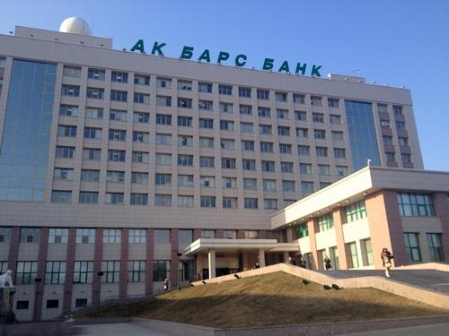 Ак Барс Банк в Казани главный офис