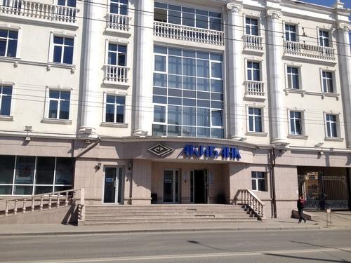 Акибанк Казань