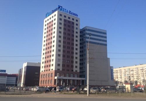 Банк БТА-Казань главный офис