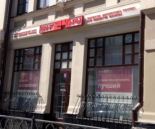 Банк24ру Казань