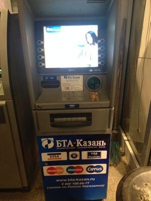 Банкомат банка БТА-Казань