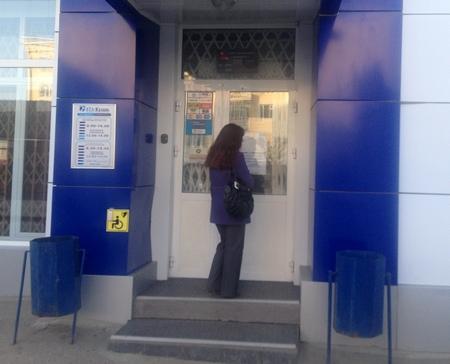 АСВ проверяет БТА-Казань