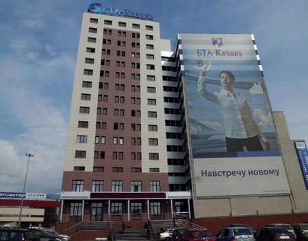 банк БТА-Казань не лишен лицензии