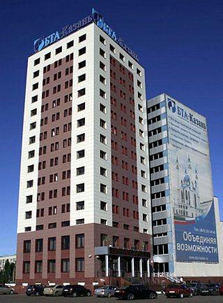 Банк БТА-Казань