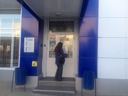 В банке БТА-Казань проблемы