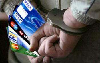 кража банковской карты