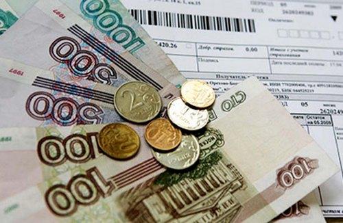 БТА-Казань задерживает квартплату