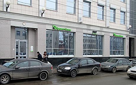 Приватбанк в Казани