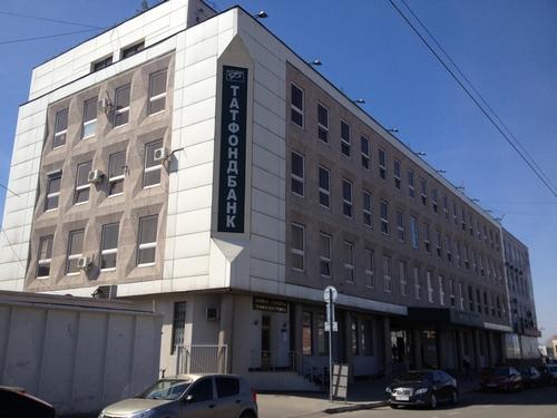 Татфондбанк Казань