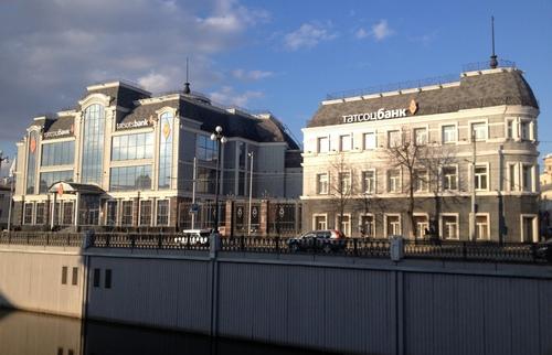Татсоцбанк главный офис в Казани