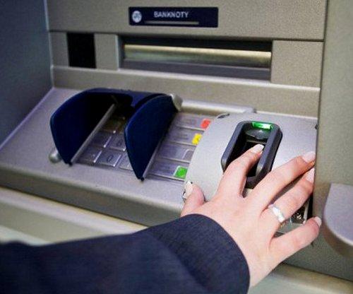 Банкомат с отпечатком пальца Finger Vein