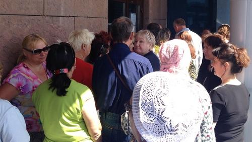 БТА-Казань очередь у входа в офис