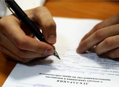 Декларация чиновников