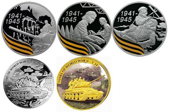 Монеты от Татфондбанка ко Дню Победы