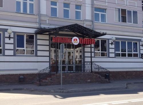 Мособлбанк в Казани