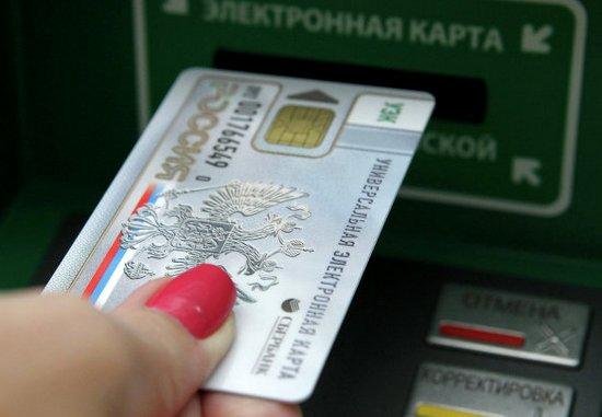 Национальная платежная система России 2014