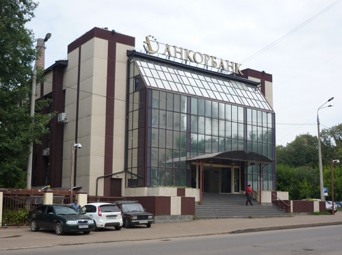 Анкор Банк в Казани