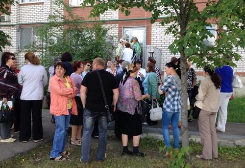Собрание вкладчиков Финансист в Казани