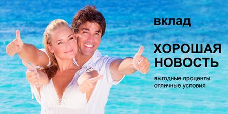 Хорошая новость от БТА-Казань