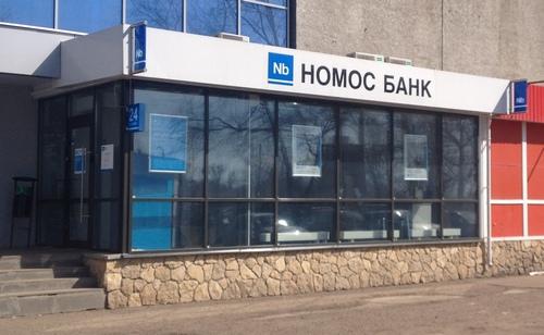 Номос банк стал Финансовой корпорацией Открытие