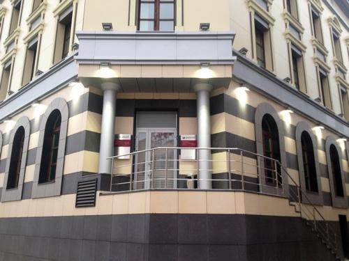Сбербанк Первый в Казани