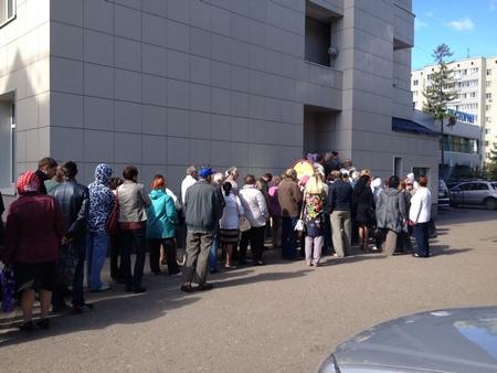 Закрыт офис Заемные деньги в Казани