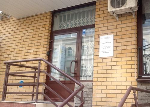 Финарс банк в Казани