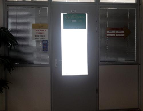 КПКГ Содружество в Казани