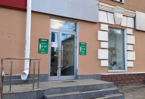 КПК Приволжский фонд сбережений