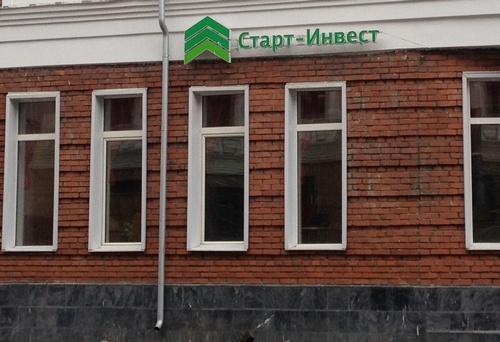 ООО Старт Инвест в Казани