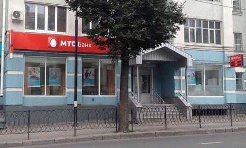 МТС Банк в Казани
