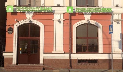 Пробизнесбанк в Казани